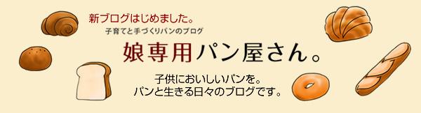 bloglogo0.jpg